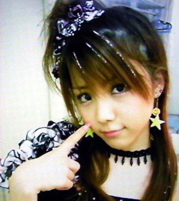 Nuevo photobook de Reina Tanaka