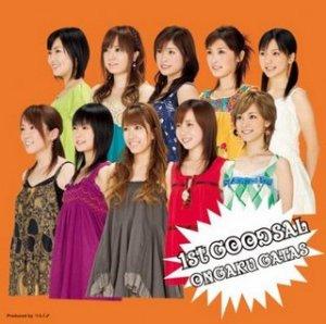 1st_goodsal_regular