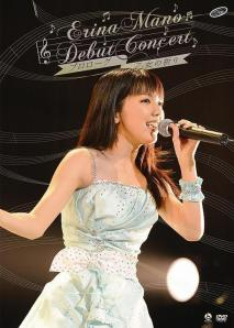 Erina Mano Debut Concert Prologue ~Otome no Inori~