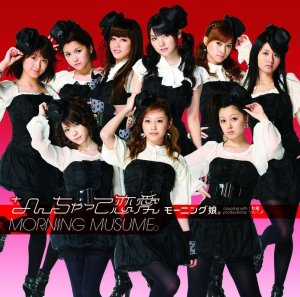 Morning Musume - Nanchatte Reina [Edicion Limitada B]