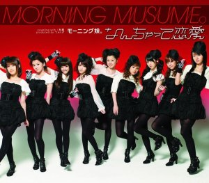 Morning Musume - Nanchatte Reina [Edicion Normal]