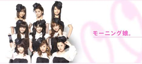 Morning Musume - Nanchatte Reina