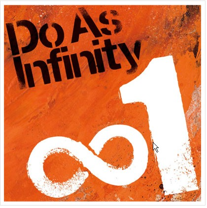 do-as-infinity